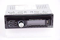 Автомагнитола Pioner 1246