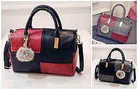 Женская сумка с ручками через плечо повседневная  двухцветная