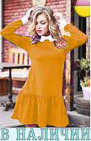 Женское платье Hollys!!!! ХИТ СЕЗОНА!!!