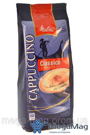 Капучино MELITTA Classico 400г, фото 2