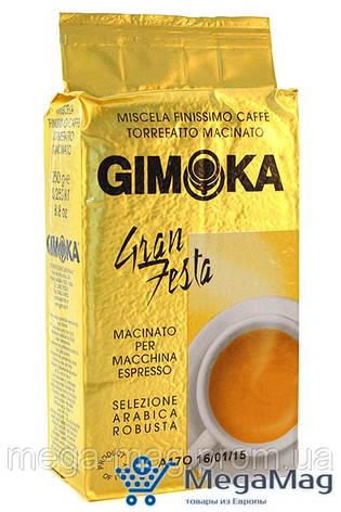 Кофе молотый GIMOKA Gran Festa 250г, фото 2