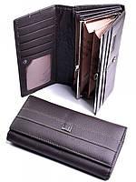 Красивый женский кошелек из кожи цвета кофе A0001-E