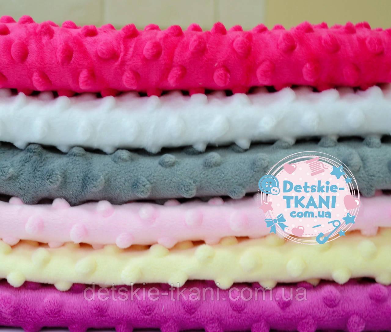 Набор отрезов плюша минки: сиреневый, кремовый, светло-розовый, белый, темно-серый, малиновый(18*30)