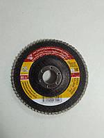 Круг лепестковый 125х22 (Р40)