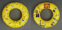"""Круг для купания желтый """"Миньоны"""",""""Покемоны"""""""