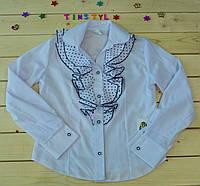 Нарядная блузка с длинным  рукавом для девочки рост 128-152