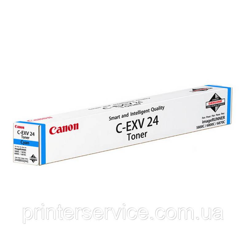 Тонер Canon C-EXV24 Cyan для iRC 5800/ 6800