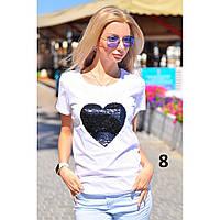 Футболка женская стильная Сердце 372 белая, магазин женской одежды
