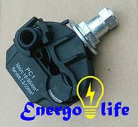 Зажим прокалывающий ЗП 1.5-35/1.5-10, для электрических соединений между СИП без снятия изоляции