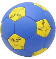 Футбольный мяч Yellow-Blue
