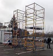Передвижные (мобильные) строительные леса 2*2 м