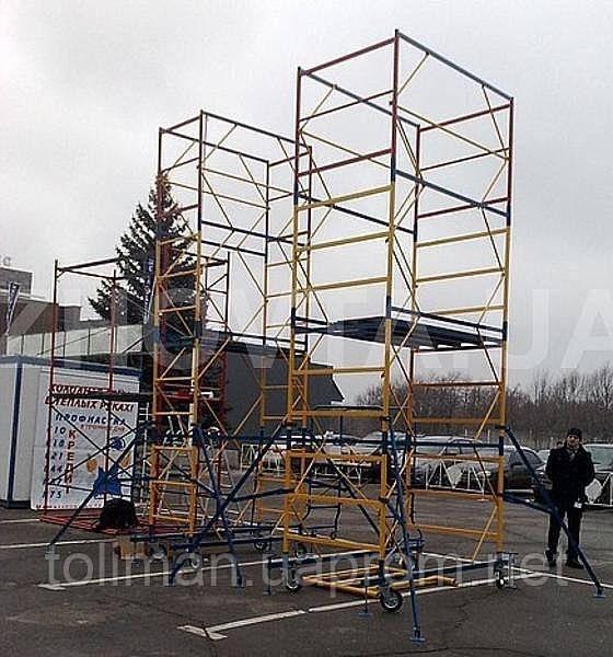 Передвижные (мобильные) строительные леса 2*2 м 17.4, 19.4 - ООО ТрейдБилд в Днепре