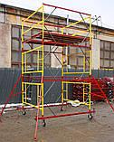 Вышка тура Про max lite( 2*2 строительная вышка ), фото 4