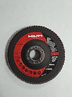 Круг лепестковый 125х22 (Р40) (Hilti)