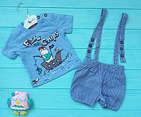 Летний костюм на мальчика: футболка и шорты на подтяжках