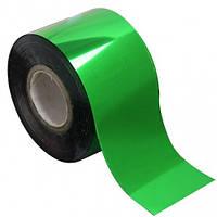 Фольга для литья зеленая 1м