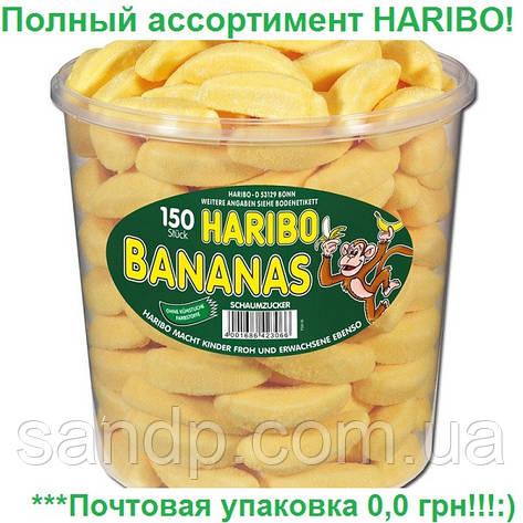 Желейные конфеты Банановое суфле Харибо Haribo  1050гр. 150шт., фото 2