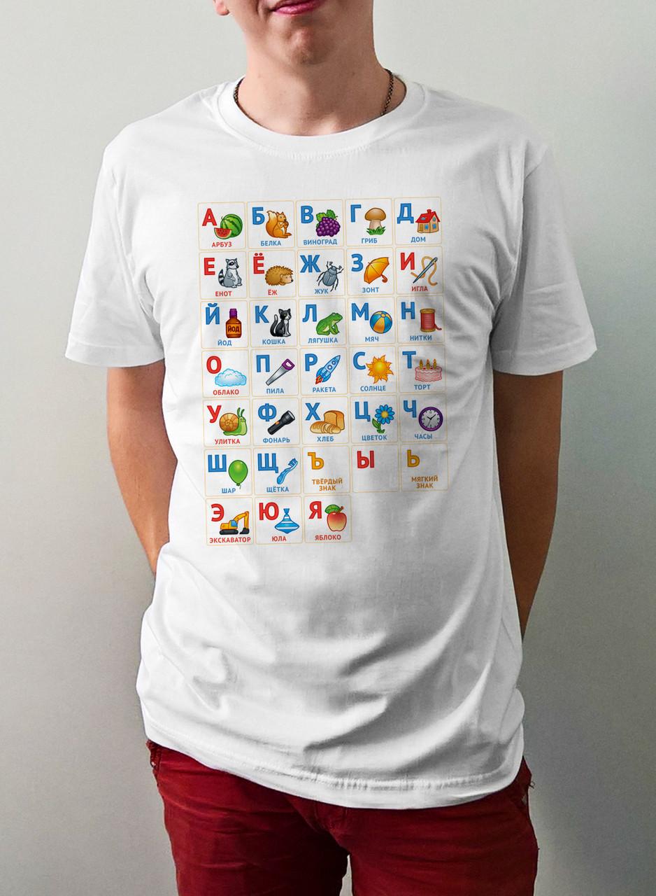 """Мужская футболка """"Азбука с картинками"""""""
