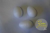 Яйцо из пенопласта 4 см
