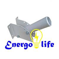 Кронштейн для уличного светильника КБЛ-С-Р, для крепления светильников к стенам