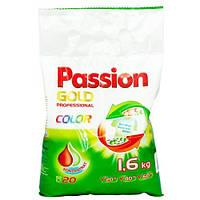 Порошок для стирки цветного белья Passion Gold Color, концентрат 1,6 кг