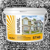 Kapral St40 14,8 кг - структурная фасадная краска