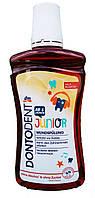 Ополаскиватель для рта Dontodent  детский Mundspulung Junior 6+ (500ml) Германия