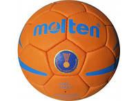 Мяч гандбольный MOLTEN