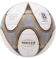 Футбольный мяч Soccer City