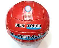 Мяч волейбольный HI-METALICA Silk Touch