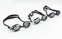 Очки для плавания  EAGLE. Окуляри для плавання