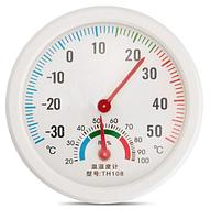 Гигрометр термометр механический бытовой