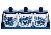 """Набор больших прямых банок """"Синий Цветок"""" для сыпучих продуктов на деревянной подставке"""