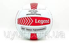 Мяч волейбольный PU LEGEND (PU, №5, 3 слоя, сшит вручную)