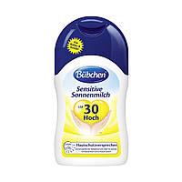 Солнцезащитное молочко Sensitive, 50 мл Bubchen 3101071