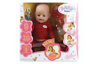 """Пупс """"Baby born"""" 863578-K"""