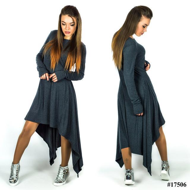 Платья средней длины