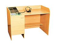 Стол учительский для лингафонного кабинета