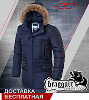 Куртка мужская с меховой отделкой