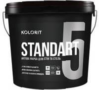 Краска STANDART 5 KOLORIT латексная, 9л