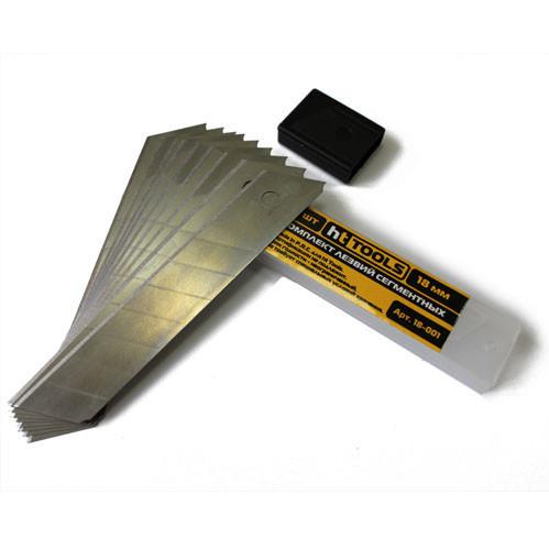 Комплект лезвий сегментных 18 мм (10 шт/уп) HTtools
