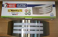 Садово-парковый фасадный светильник Horoz Electric Mango-2 240V E27 IP44 алюминий