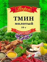 """Тмин молотый 10 г  ТМ """"Впрок"""""""