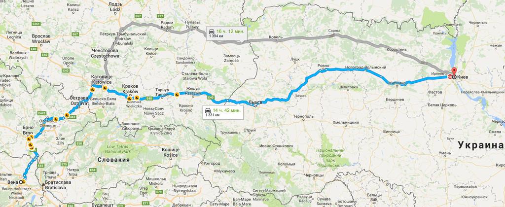 Вена → Киев