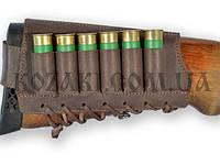 Патронташ на приклад 6 патронов гладкоствольных на шнуровке коричневый, оливковый, черный (кожа Ретро)