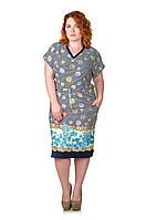 Летнее платье размер плюс Лилиан монеты/голубые цветы 48-50