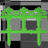 "Забор декоративный ""Ажур"" набор 3 шт. (1,125 м) темно-зеленая"