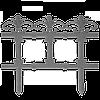 "Забор декоративный ""Ажур"" набор 4 шт. (1,5 м) мраморная"