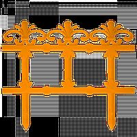 "Забор декоративный ""Ажур"" набор 3 шт. (1,125 м) терракотовая"
