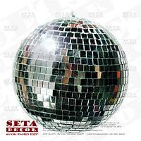 Диско шар зеркальный круглый disco ball 30 см